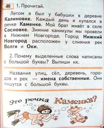 сочинение по тексту с полякова