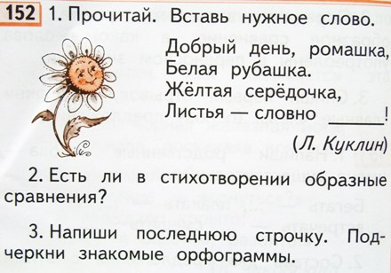рифма к слову февронья Тойота Авалон